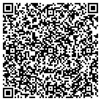 QR-код с контактной информацией организации Шертер, ТОО