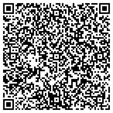 QR-код с контактной информацией организации ОРИОН-В.Е.С.Т., ТОО