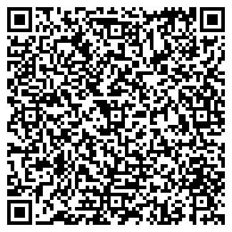 QR-код с контактной информацией организации Макашев, ИП