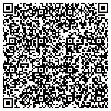 QR-код с контактной информацией организации КуатМонтажАвтоматика, ТОО