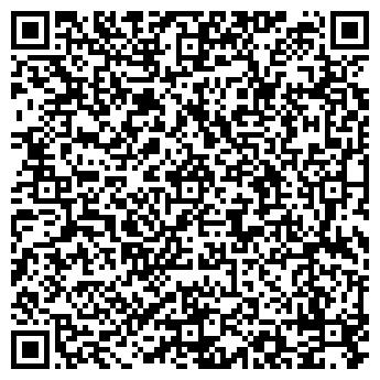 QR-код с контактной информацией организации УралСпецБурМаш,ТОО