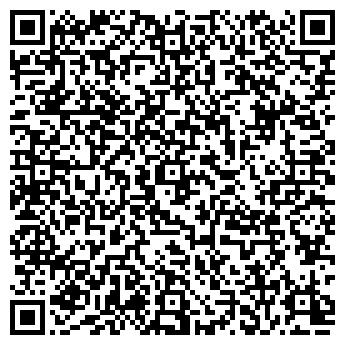QR-код с контактной информацией организации Касымбаев Т.С., ИП