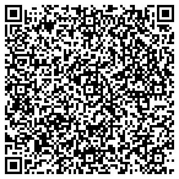 QR-код с контактной информацией организации Первая ветровая электрическая станция, TOO