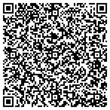 """QR-код с контактной информацией организации Интернет-магазин """"ARBALION"""""""