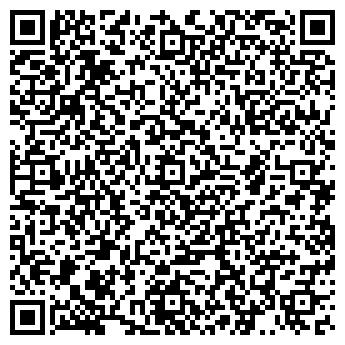 QR-код с контактной информацией организации Airnatif (Эйрнатиф), ТОО