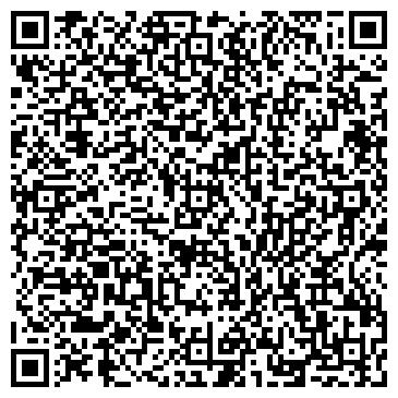 QR-код с контактной информацией организации Алегрис, ТОО