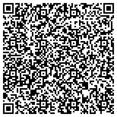 QR-код с контактной информацией организации Казцинктех, ТОО