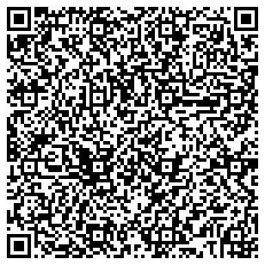 QR-код с контактной информацией организации Казпромцентр, ТОО