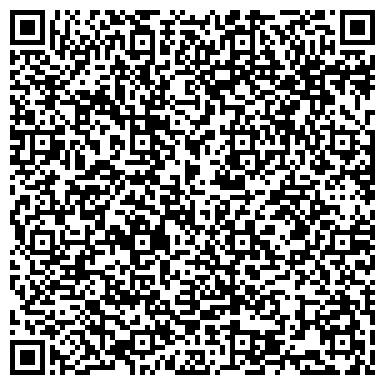 QR-код с контактной информацией организации Kingdream PLC (Кингдрим ПиЭлСи), ТОО