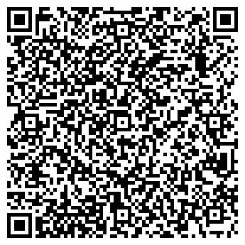 QR-код с контактной информацией организации Энергостимул, ООО