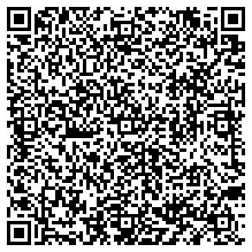 QR-код с контактной информацией организации СТУДИЯ КАРЛА МАРТИНЬЯГО