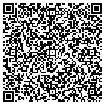 QR-код с контактной информацией организации ТОО АХК Химтрейд