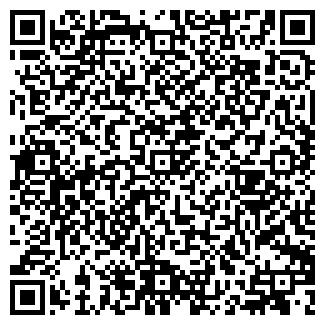 QR-код с контактной информацией организации Air-line