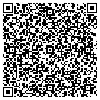 QR-код с контактной информацией организации Канимансур, АО