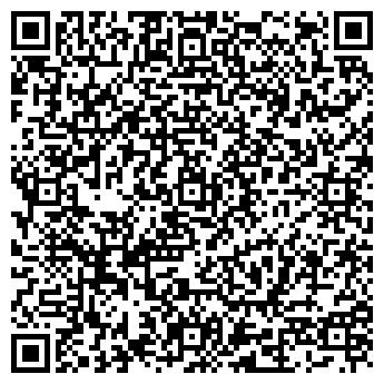 QR-код с контактной информацией организации ФЛП Мушинский В. Ц.