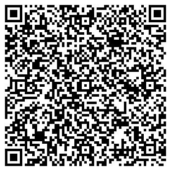 """QR-код с контактной информацией организации ООО """"Тепло +"""""""