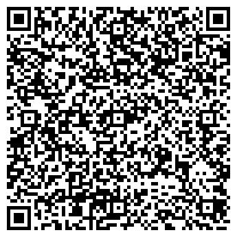 QR-код с контактной информацией организации TOO Meta Group