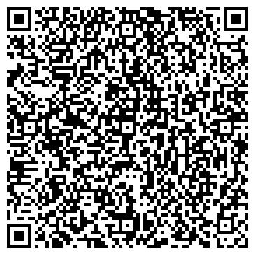 """QR-код с контактной информацией организации ТОО """"ДАМИР-2013"""""""