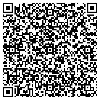QR-код с контактной информацией организации тоо ансар и компания