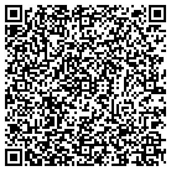 QR-код с контактной информацией организации ФАКИР-НИЛКО ТД