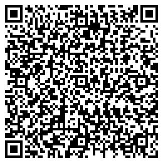QR-код с контактной информацией организации ЧП «Альфа-Тех»