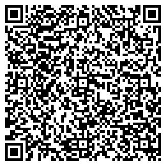 QR-код с контактной информацией организации AquaExtreme