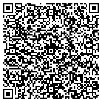 """QR-код с контактной информацией организации ТОО """"СнабТрейд"""""""