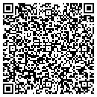 """QR-код с контактной информацией организации ТОВ """"АИС"""""""