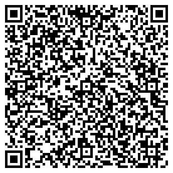 QR-код с контактной информацией организации ТОО Brilliance, Другая