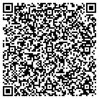 QR-код с контактной информацией организации Общество с ограниченной ответственностью Махаон-KZ