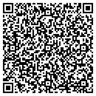 QR-код с контактной информацией организации Общество с ограниченной ответственностью ТОО «Кама-Каспий»