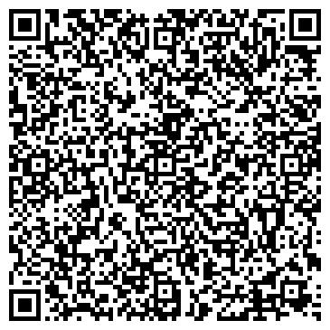 """QR-код с контактной информацией организации ТОО """"Ас-Ай Кран Сервис"""""""