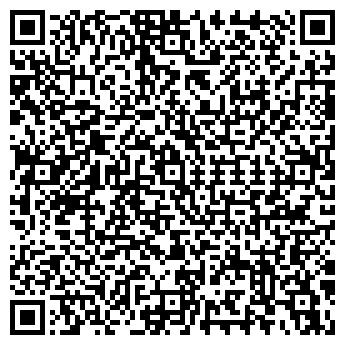 QR-код с контактной информацией организации ЧП Куат