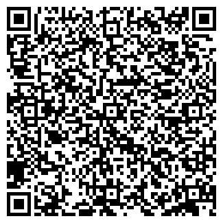 QR-код с контактной информацией организации ST. JONE