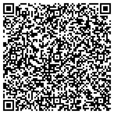 """QR-код с контактной информацией организации интернет-магазин """"Online-Sale"""""""
