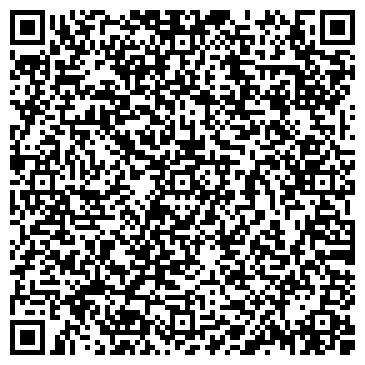 """QR-код с контактной информацией организации Интернет-магазин """"Весь """"ТОТАL"""""""
