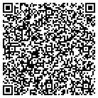 QR-код с контактной информацией организации ЧП Адарченко
