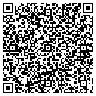 QR-код с контактной информацией организации Мир Кальянов