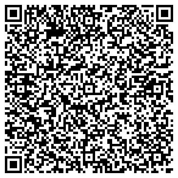 """QR-код с контактной информацией организации Частное предприятие ТОО """"Capital management group"""""""