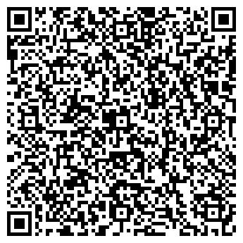 QR-код с контактной информацией организации ЧТУП «Диадом», Частное предприятие