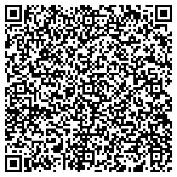 """QR-код с контактной информацией организации Общество с ограниченной ответственностью ООО """"Солюшнс компани"""""""