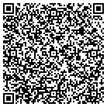 QR-код с контактной информацией организации Вик-Софт
