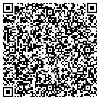 """QR-код с контактной информацией организации """"Эко-стайл"""""""