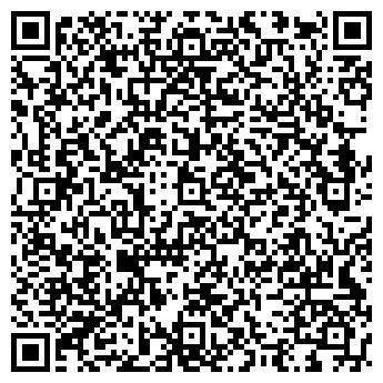 QR-код с контактной информацией организации Касан-Нафта, ДП