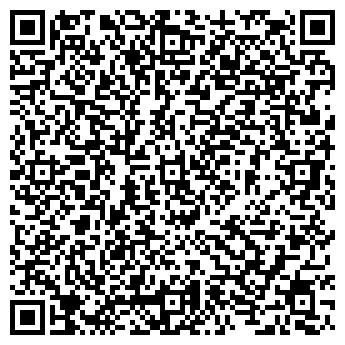 QR-код с контактной информацией организации Twiggy Shop