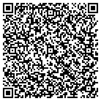 QR-код с контактной информацией организации ОМА ИНЖИНИРИНГ, ООО