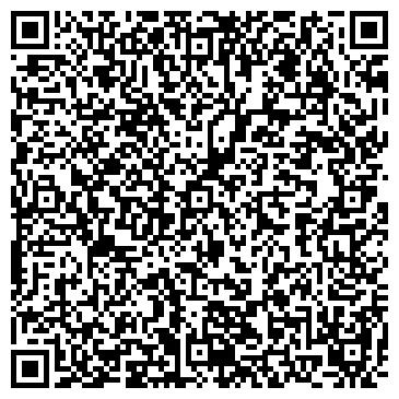 QR-код с контактной информацией организации Корпорация