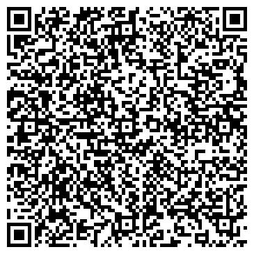 QR-код с контактной информацией организации ООО Альтер Эйр