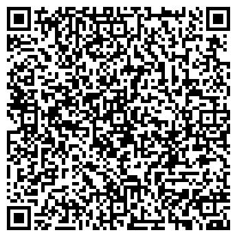 QR-код с контактной информацией организации ОП ЧП Степаненко