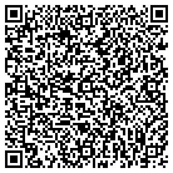QR-код с контактной информацией организации АЛМАЗНЫЙ ФОНД